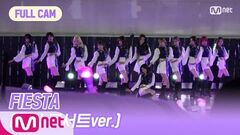 IZ*ONE CHU FULL CAM FIESTA(환상 콘서트ver.) - IZ*ONE(아이즈원) 200610 EP