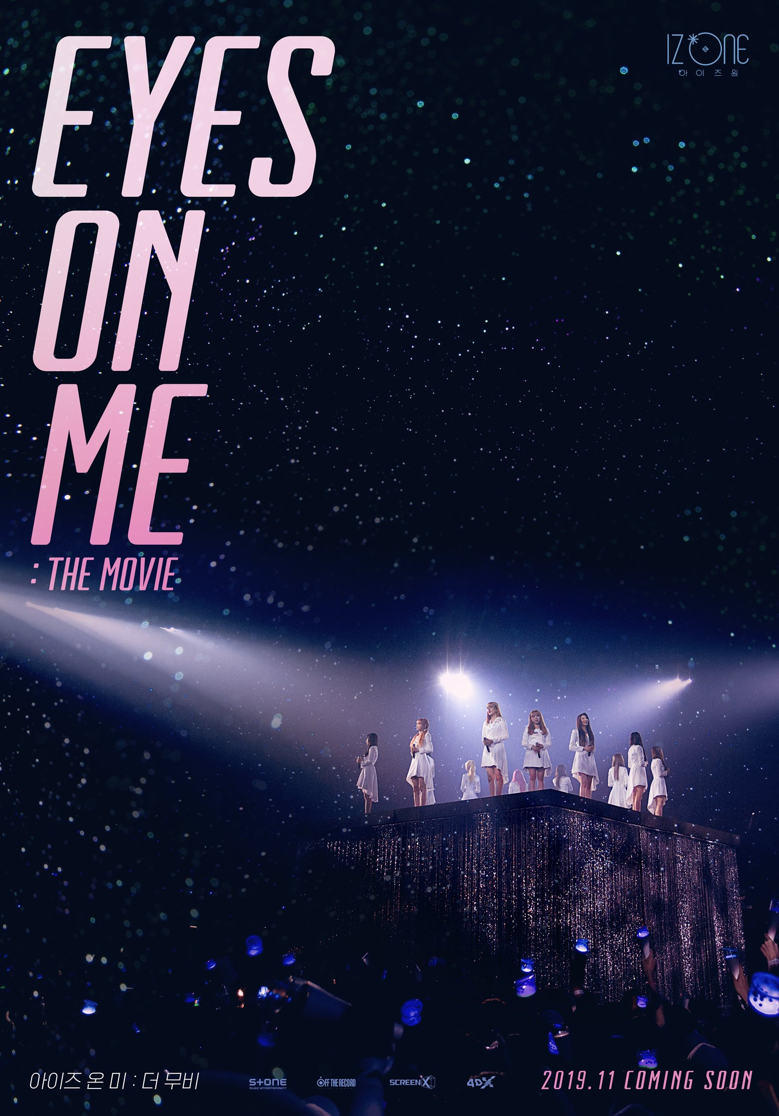 Eyes On Me: The Movie/Gallery