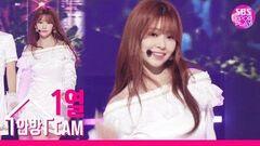 안방1열직캠4K 아이즈원 김민주 공식 직캠 '비올레타(Violeta)' (IZ*ONE KIM MIN JU Official FanCam)