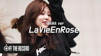 IZ*ONE (아이즈원) - '라비앙로즈 (La Vie en Rose)' Dance Practice (2018 MAMA Ver
