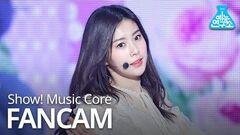 예능연구소 직캠 IZ*ONE - Violeta (Kang Hyewon), 아이즈원 - 비올레타 (강혜원) @Show! Music Core 20190413