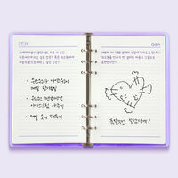 Eunbi's Diary2