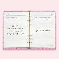 Sakura's Diary4