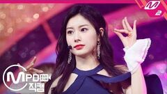 MPD직캠 4K 아이즈원 강혜원 직캠 '비올레타(Violeta)' (IZ*ONE Kang Hyewon FanCam) @MCOUNTDOWN 2019.4