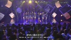 190216 IZONE (아이즈원) - Suki to Iwasetai (好きと言わせたい) @ Nippon TV Buzz Rhythm