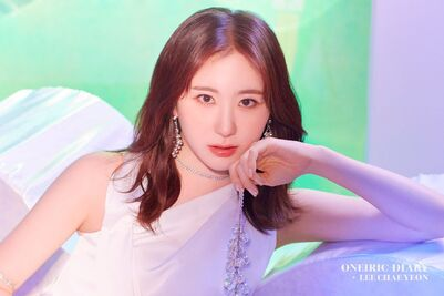 Chaeyeon Oneiric Diary Special Photos