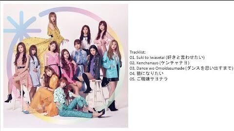 Full_Album_IZ*ONE_–_SUKI_TO_IWASETAI_(Single)