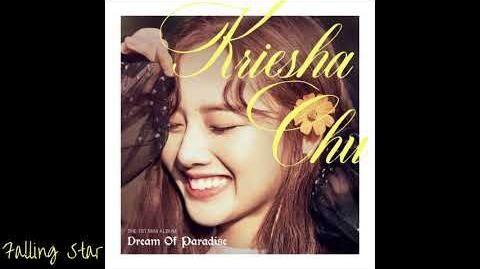 Kriesha_Chu(크리샤츄)_-_Falling_Star(Ft._Mijoo)_3D_Audio