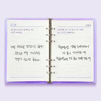 Eunbi's Diary3