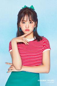 Yujin Oneiric Diary DIARY 2