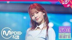 MPD직캠 아이즈원 김민주 직캠 하늘 위로(Up) (IZ*ONE Kim Minju FanCam) @HEART TO 'HEART*IZ' 2019.04