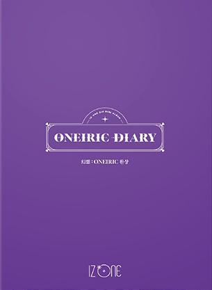 Oneiric Ver.