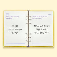 Yena's Diary3