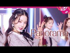 아이즈원 (IZ*ONE) - Panorama (4K) - IZ*ONE One-reeler Premiere