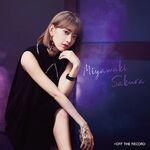 SakuraBuenosAiresAlbum