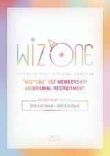 WIZONE 1st recruitment English 1