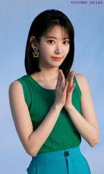 Oneiric Diary DIARY 2 Behind Sakura2