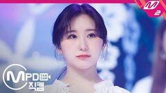 MPD직캠 아이즈원 이채연 직캠 '우연이 아니야' (IZ*ONE Lee Chaeyeon FanCam) @MCOUNTDOWN 2020.2