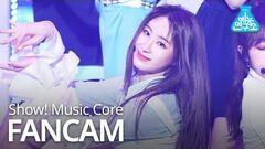예능연구소 직캠 IZ*ONE - Violeta (Lee Chaeyeon), 아이즈원 - 비올레타 (이채연) @Show! Music Core 20190406