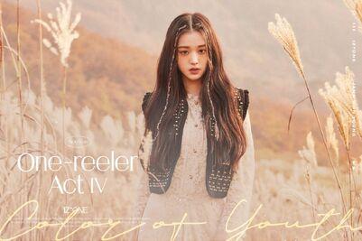 Wonyoung One-reeler Scene 1