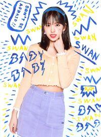 Yujin Oneiric Diary