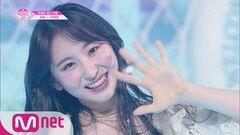 PRODUCE48 단독 직캠 일대일아이컨택ㅣ이채연 - ♬1000% @콘셉트 평가 180817 EP