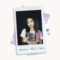 Minju's Diary
