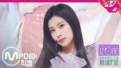 MPD직캠 아이즈원 강혜원 직캠 '비올레타(Violeta)' (IZ*ONE Kang Hyewon FanCam) @HEART TO 'HEART*IZ' 2019.4