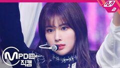 MPD직캠 아이즈원 강혜원 직캠 4K 'FIESTA' (IZ*ONE Kang Hyewon FanCam) @MCOUNTDOWN 2020.2