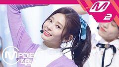 MPD직캠 아이즈원 김민주 직캠 'O' My!(어머!)' (IZ*ONE Kim Minju FanCam) @MCOUNTDOWN 2018.11