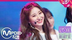 MPD직캠 아이즈원 이채연 직캠 하늘 위로(Up) (IZ*ONE Lee Chaeyeon FanCam) @HEART TO 'HEART*IZ' 2019.04