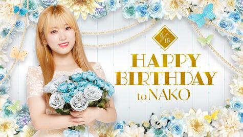 Nako Birthday 2020 SUPERSTAR IZONE