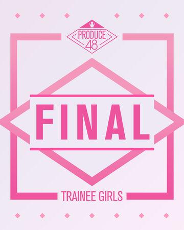 Produce 48 Final Album Cover.jpg