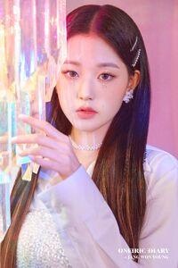 Wonyoung Oneiric Diary ONEIRIC