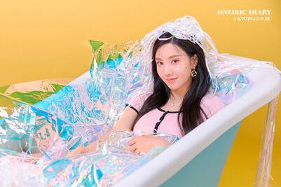 Eunbi Oneiric Diary DIARY