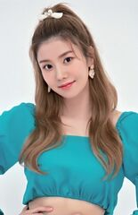 Eyes On Me The Movie Eunbi Photocard