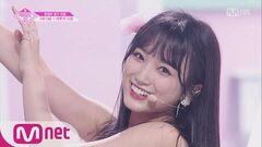 PRODUCE48 단독 직캠 일대일아이컨택ㅣ야부키 나코 - ♬너에게 닿기를 @콘셉트 평가 180817 EP
