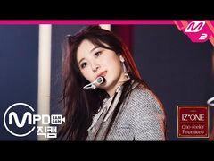 -MPD직캠- 아이즈원 이채연 직캠 4K 'Panorama' (IZ*ONE Lee Chaeyeon FanCam) - @IZ*ONE One-reeler Premiere