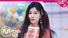 MPD직캠 아이즈원 강혜원 직캠 '하늘 위로(Up)' (IZ*ONE Kang Hyewon FanCam) @MCOUNTDOWN 2019.4