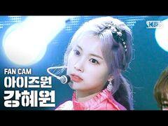 -안방1열 직캠4K- 아이즈원 강혜원 '환상동화' (IZ*ONE 'Secret Story of the Swan' Kang Hyewon FanCam)│@SBS Inkigayo