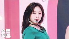 쇼챔직캠 4K 아이즈원 이채연 - FIESTA (IZ*ONE Lee Chaeyeon - FIESTA) l 쇼챔피언 l EP