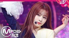 MPD직캠 4K 아이즈원 김민주 직캠 '비올레타(Violeta)' (IZ*ONE Kim Minju FanCam) @MCOUNTDOWN 2019.4