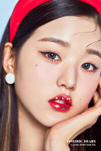Wonyoung Oneiric Diary DIARY 2