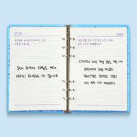 Yujin's Diary3