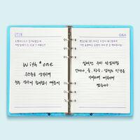 Chaeyeon's Diary4