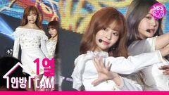 슈퍼콘서트직캠4K 아이즈원 김민주 공식 직캠 '비올레타(Violeta)' (IZ*ONEKIM MIN JOO Official FanCam)