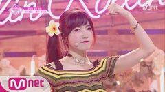 PRODUCE48 단독 직캠 일대일아이컨택ㅣ혼다 히토미 - ♬Rollin′Rollin′ @콘셉트 평가 180817 EP