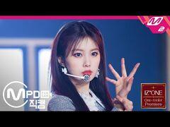-MPD직캠- 아이즈원 강혜원 직캠 4K 'Panorama' (IZ*ONE Kang Hyewon FanCam) - @IZ*ONE One-reeler Premiere