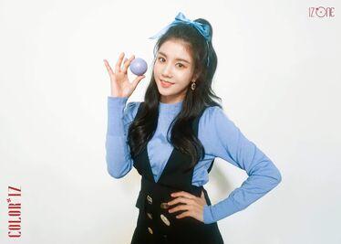 Eunbi Color Ball Teaser