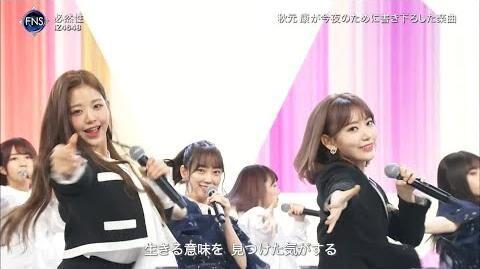 3D_AUDIO_4K_자막_IZ*ONE(아이즈원)_x_AKB48_x_乃木坂46_x_欅坂46_-_必然性(필연성)